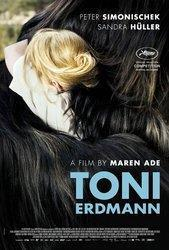 Toni Erdmann cover art