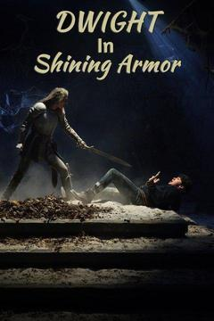 Dwight in Shining Armor Season 1 cover art