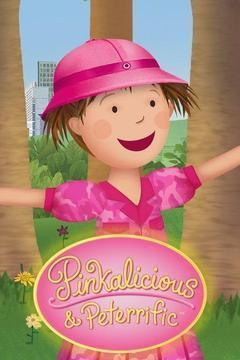 Pinkalicious & Peterrific Season 1 cover art