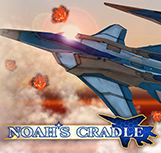 Noah's Cradle cover art
