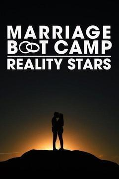 Marriage Boot Camp: Hip Hop Edition cover art
