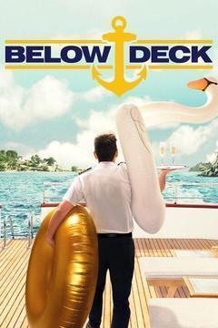 Below Deck Galley Talk Season 1 cover art