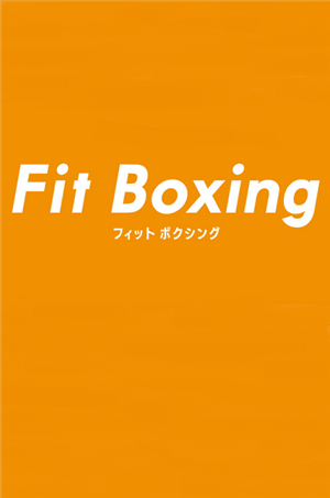 Fitness Boxing cover art