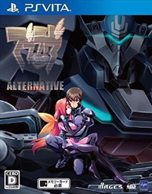 Muv-Luv Alternative cover art