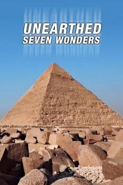 Unearthed: Seven Wonders Season 1 cover art