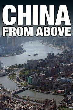 China from Above cover art