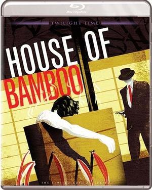 House of Bamboo - Limited Edition cover art