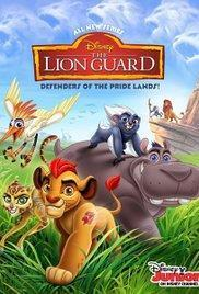 The Lion Guard Season 2 cover art