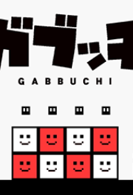 Gabbuchi cover art