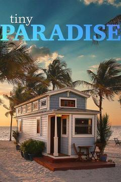 Tiny Paradise Season 1 cover art