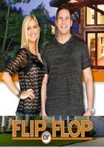 Flip or Flop Season 5 cover art