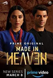 Made in Heaven Season 1 cover art