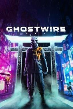 GhostWire: Tokyo cover art