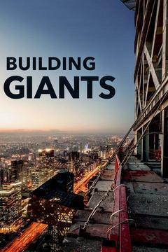 Building Giants Season 1 cover art