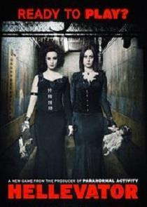 Hellevator Season 2 cover art