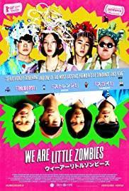 We Are Little Zombies cover art