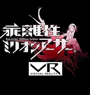 Kai-ri-Sei Million Arthur VR cover art