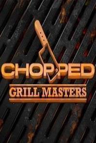 Chopped: Grill Masters Season 5 cover art