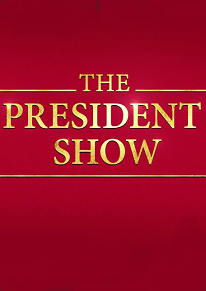 The President Show Season 1 cover art