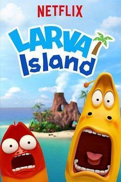 The Larva Island Movie cover art