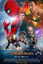 Movie Spider-Man: Homecoming  Cinema cover art