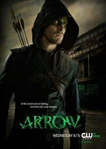 Arrow Season 4 (Part 2) cover art