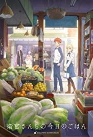 Everyday Today's Menu for the Emiya Family cover art