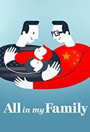 All in My Family cover art