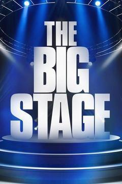 The Big Stage Season 1 cover art