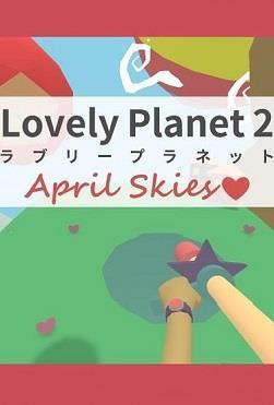 Lovely Planet 2: April Skies cover art