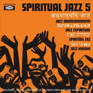 Spiritual Jazz 5: The World cover art