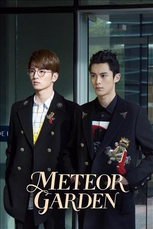 Meteor Garden Season 1 cover art