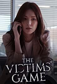 The Victims' Game Season 1 cover art