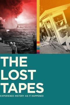 The Lost Tapes: Clinton Impeachment cover art