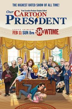 Our Cartoon President Season 1 cover art