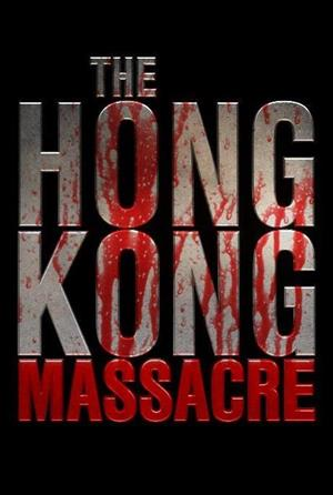 The Hong Kong Massacre cover art