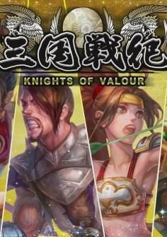 Knights of Valour cover art