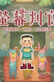 Behind the Screen cover art