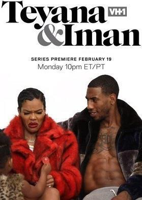 Teyana & Iman Season 1 cover art