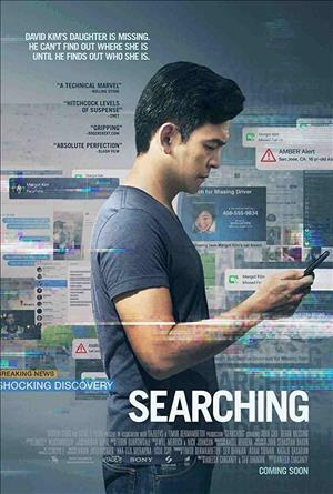 Searching cover art