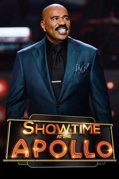 Showtime at the Apollo Season 1 cover art