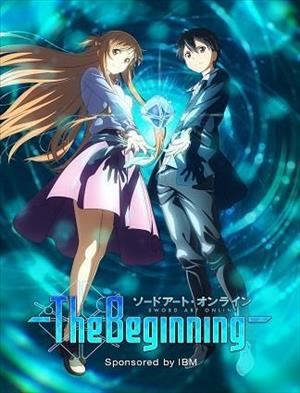 Sword Art Online: The Beginning cover art