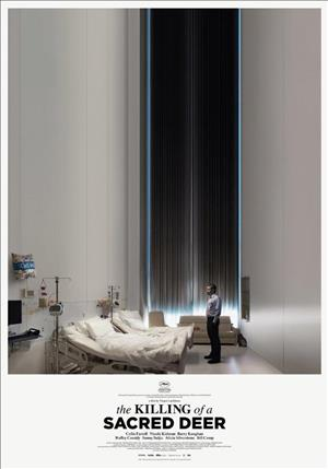 The Killing of a Sacred Deer cover art