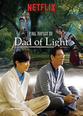 Final Fantasy 14: Dad of Light Season 1 cover art
