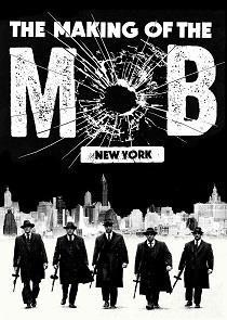 The Making of the Mob Season 2 cover art