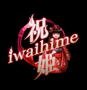 Iwaihime cover art