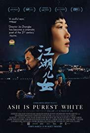 Ash Is Purest White cover art