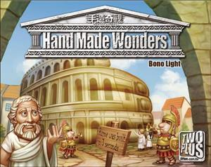 Hand Made Wonders cover art